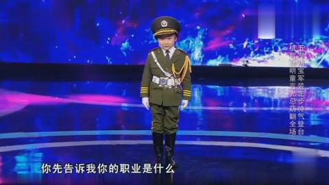 五岁小兵人小鬼大逗乐全场周立波直呼他在调戏我