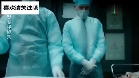 法医给女尸做尸检意外发现尸体脚上有个红点摸了一下吓坏了