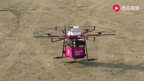 日本乐天集团已经用无人机送货
