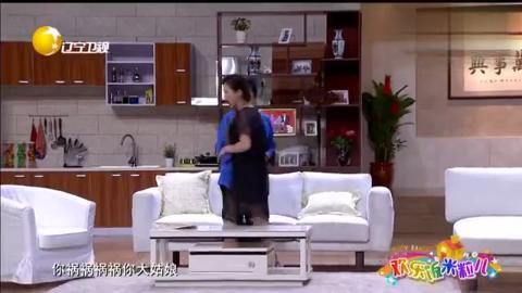 《欢乐饭米粒儿》王小欠如意算盘没打明白,钱白挣!