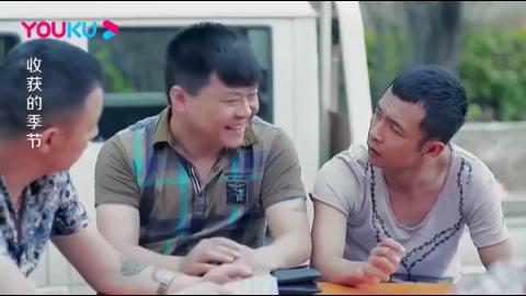 文松看村霸跟村里人谈价,吓得不说话,农村汉:他是聋哑人