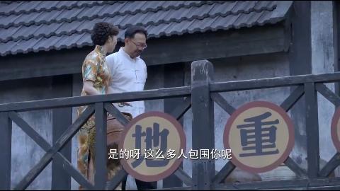虎口拔牙:老潘告诉包租婆,对王天桥要多留个心眼