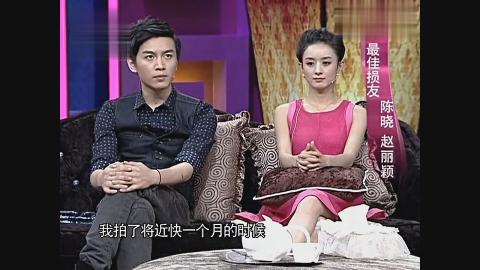 初次合作赵丽颖认为陈晓演戏很差一个动作让自己傻眼