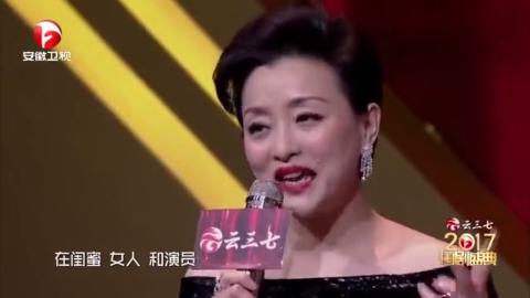 袁泉获奖现场,台下马伊琍一阵好评,有种刷《我的前半生》的冲动