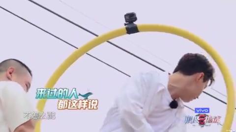 极限挑战5:刘宪华高出扮美人鱼,岳云鹏靠近竟称不认识,好好笑