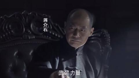 大结局:人民解放军要求,他国军舰必须撤离中国内河,真是霸气!
