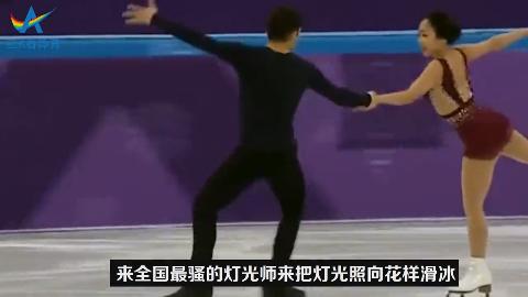 花样滑冰隋文静韩聪中国风表演 配上传统音乐 深深地被吸引住了