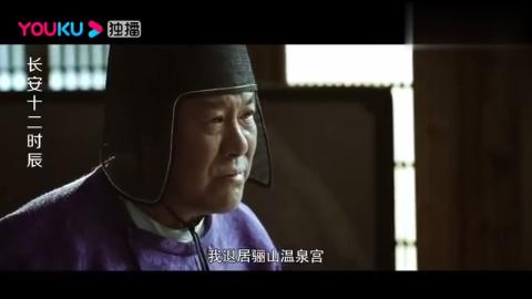 大叔侍奉皇帝十年得信任,谁知这信任毁在一个茶盏上,面都不让见