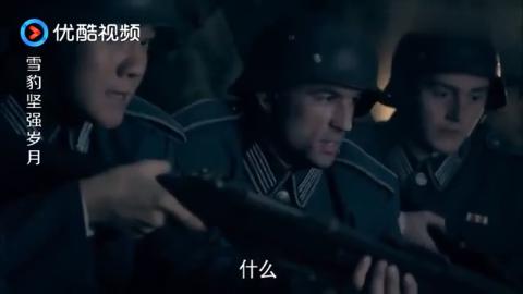 雪豹坚强岁月:长我国威!我军赴德训练,将德国军官瞬间爆头
