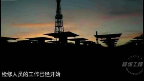 中国又一超级工程用镜子发电,一小时可产生50000度电能