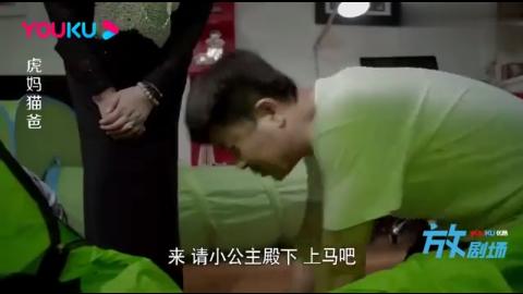 闺女一身公主病,让全家人跪下求她才起床,亲妈一看直接爆发了