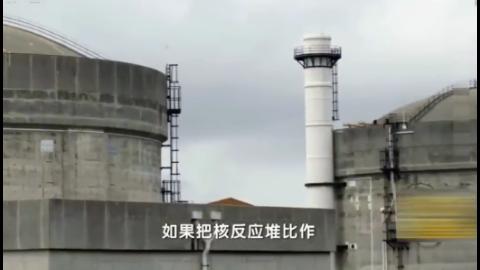中国自主研发华龙一号核电站,可抵御波音747大飞机撞击