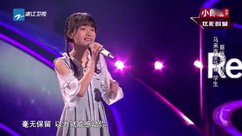 双马尾萌妹唱徐佳莹《真的傻》声音超有力量,那英再认女?