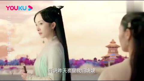 仙娥夸素锦心地善良,骂白浅14万岁是老太婆,白浅听见霸气反击