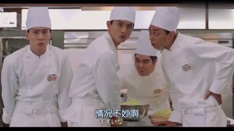 电影:法国厨师不满日本的烹饪环境,日本厨师直接向对方展示实力