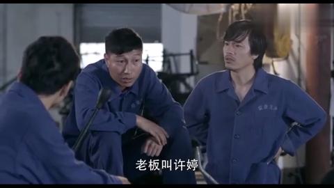 得知厂子要裁员,员工集体找李国生来闹事,真是不知好歹