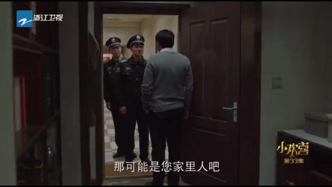 小欢喜:杨杨妈妈为隐藏自己病情,竟用这种方式瞒着,母爱真伟大