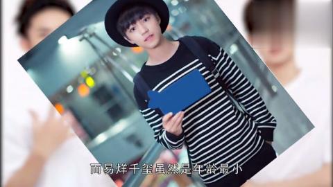 王俊凯现身机场却被喊易烊千玺,高情商的他是如何回答的?神