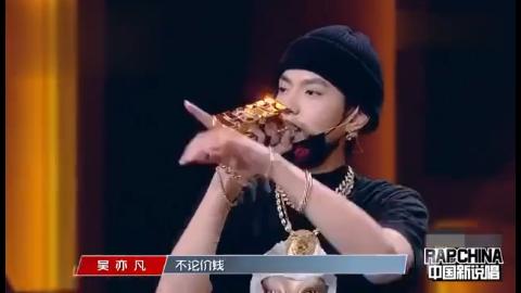 吴亦凡率先freestyle了一段,大家对于制作人的这段solo满意吗?