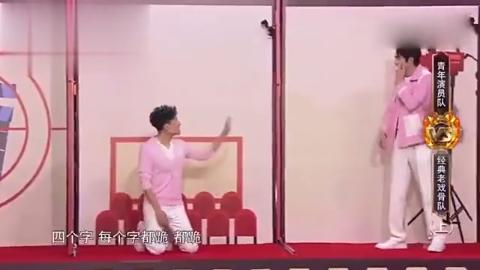 这表演真是难为林更新的智商了,孙艺洲别勉强!