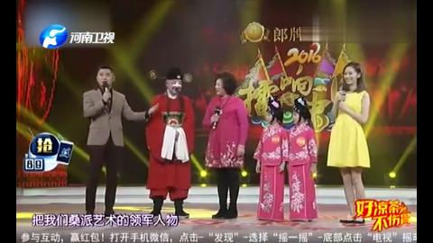 双胞胎上台评委真热闹,苗文华和刘艳丽双下锅,真得劲!