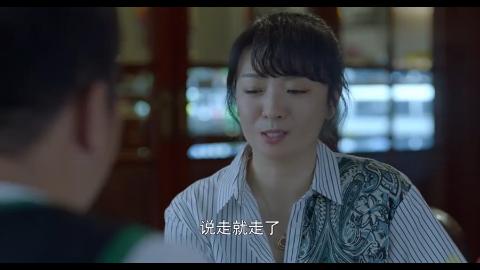 董美玲说她姐妹的故事,黄成栋听着还感叹呢,不料就是你老婆的事
