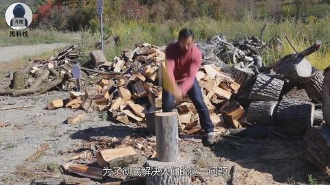 国外大爷发明新型斧头劈柴更加省力现已获得发明专利