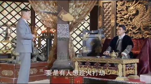 王爷娶了大美人芳子,本以为赚到了,怎料她没有生育能力