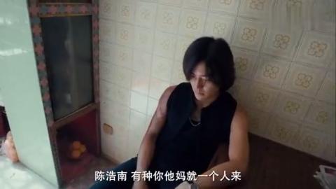 古惑仔,大飞天桥堵截陈浩南,但却是个将义气的人,放走了陈浩南
