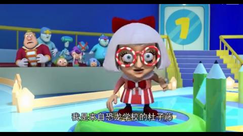 数学荒岛历险记:杜子藤作自我介绍,大家都笑了!