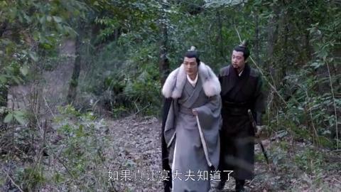 梅长苏去孤山踏青,遇上夏冬祭奠夫君,便随之同去拜祭