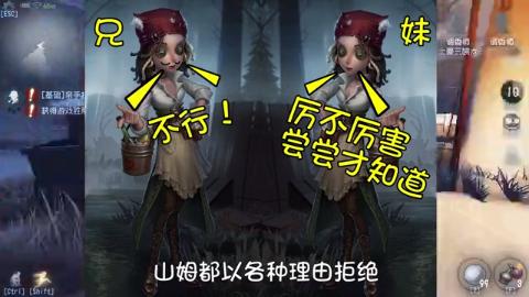 第五人格:新求生者调酒师,背景故事人物特质大揭秘!