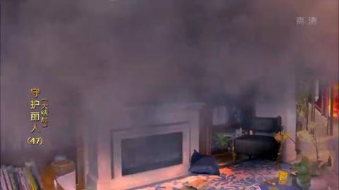 突发火灾美女被困在家中,男友火速赶到救出,好man啊!