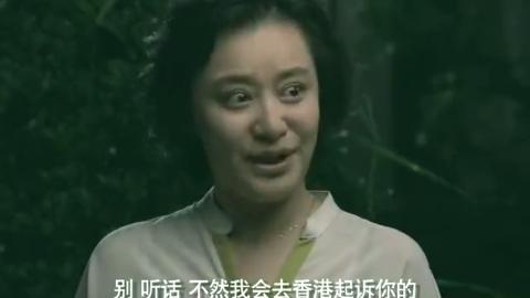 正阳门下:侯素俄发现丈夫的秘密,情绪失控,离家出走咯!