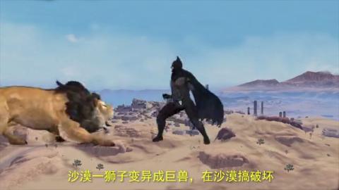和平精英:雪地秘洞揭秘,里面有上百个空投,和一只猿猴