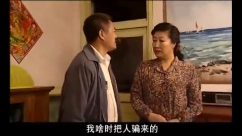 刘老根带美女回家,丁香骂他脚踏两只船,臭骂一顿转身走了