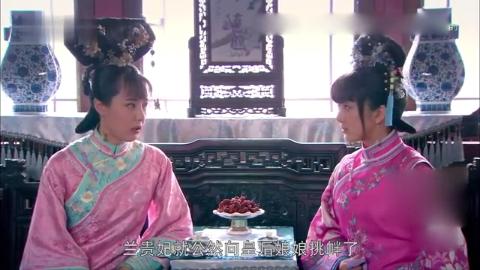 多情江山:皇后被停职,兰贵妃立马挑衅有野心,果珍满意现状
