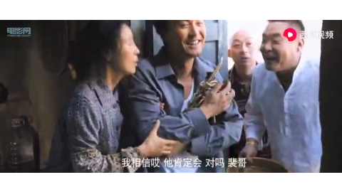 爆笑:原来李达康书记也喜欢美女啊,说出的话把大伙逗乐了