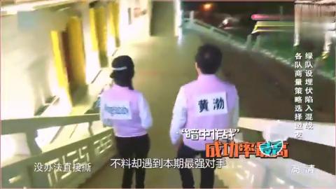 """奔跑吧:黄渤把""""极限挑战""""带入跑男,看他扮演假人,真是太逗了"""