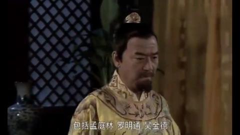 洪武大案:郑士元这招够狠,朱元璋冷笑,可这案件真的很棘手