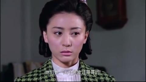 内线前传22集:李婉搬入出租屋,冬哥遭马骏跟踪