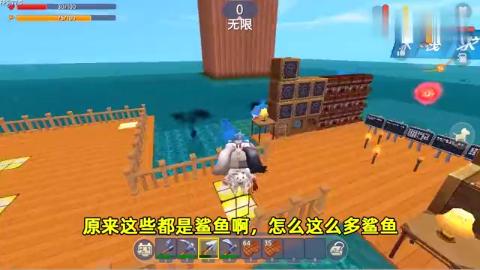 迷你世界:木筏求生!一出生就被鲨鱼包围,宝箱还有鲨鱼群保护