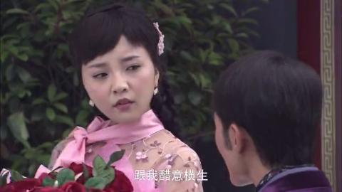 鸳鸯佩:艾雯拒绝庭亮求婚想嫁给庭轩,庭亮难以接受