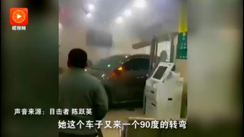 贵阳女司机驾车失控冲进银行,目击者:车轰的一下就进去了
