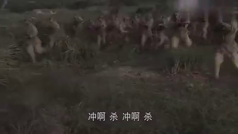战士要乘胜追击一举歼灭机动部队,粉碎敌军脊梁骨
