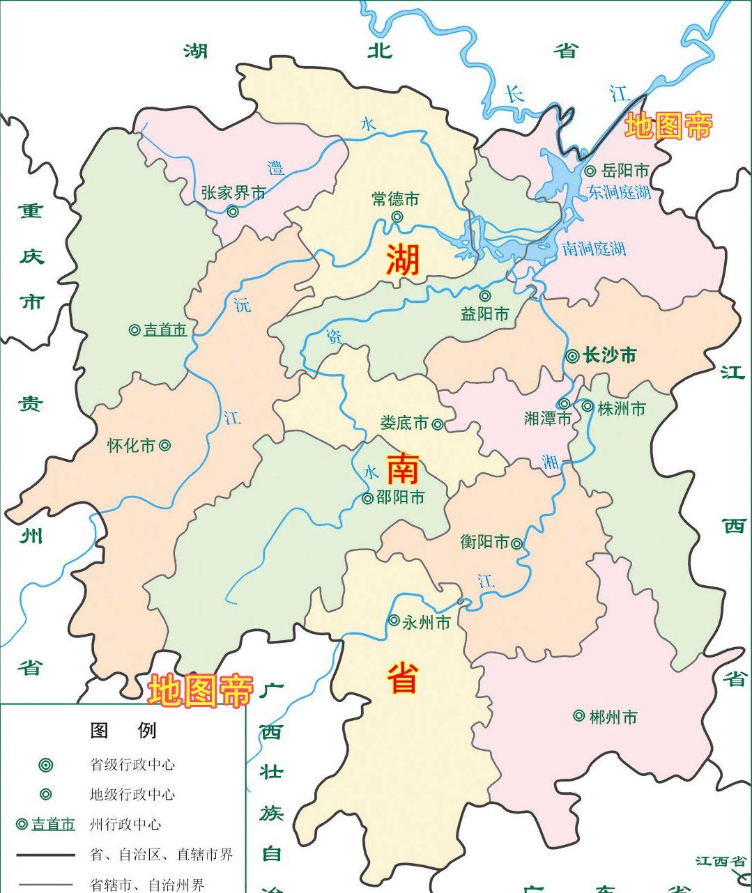 湖南邵阳市有哪几个市辖区,你知道吗?
