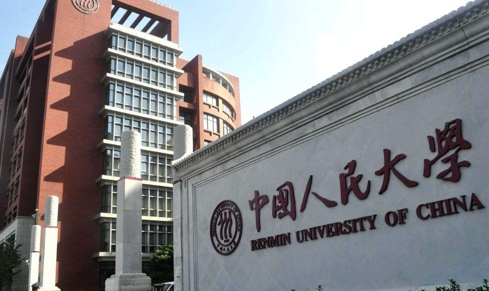 我国文史类最难考进的五个大学,里面有你的目标吗