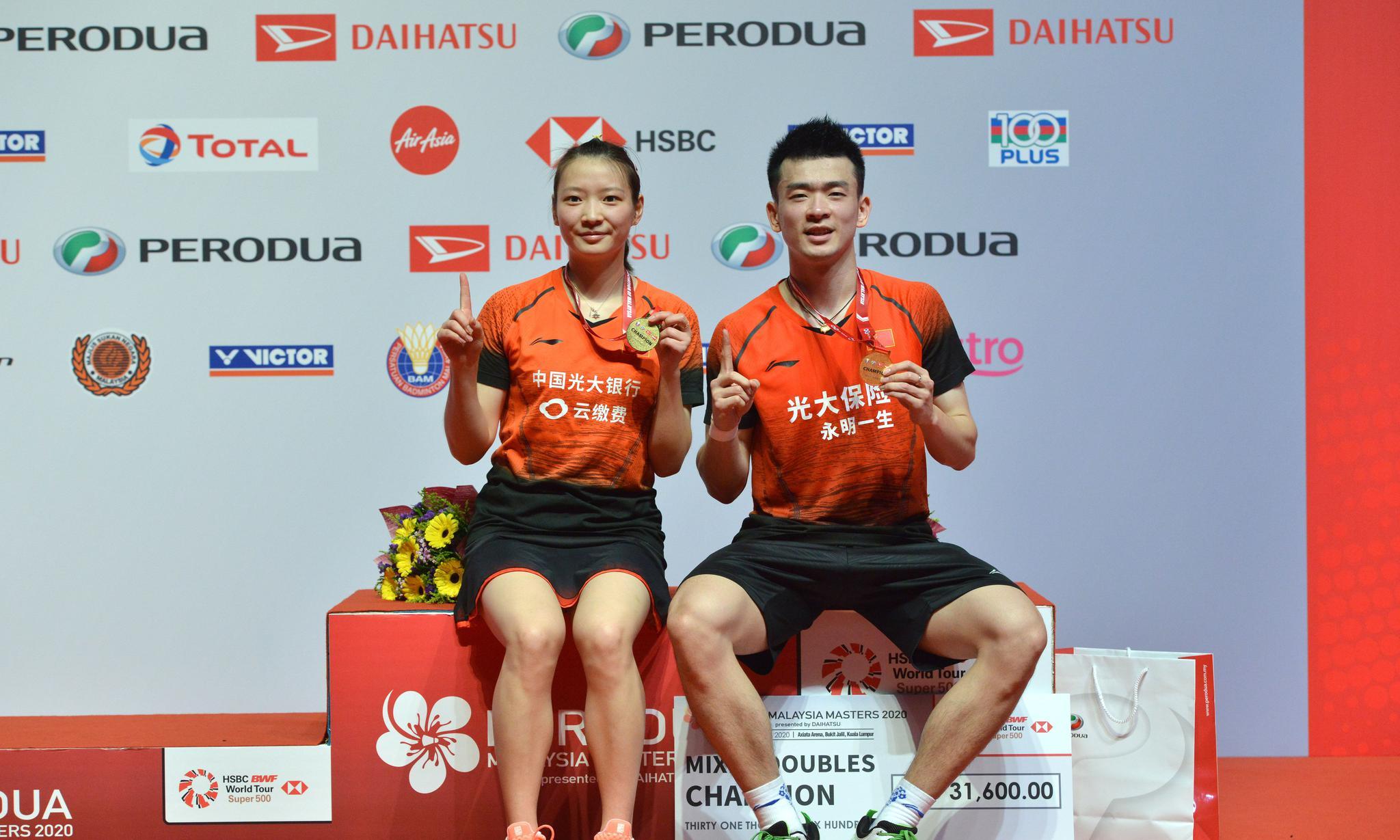 羽毛球——马来西亚大师赛:郑思维/黄雅琼混双夺冠