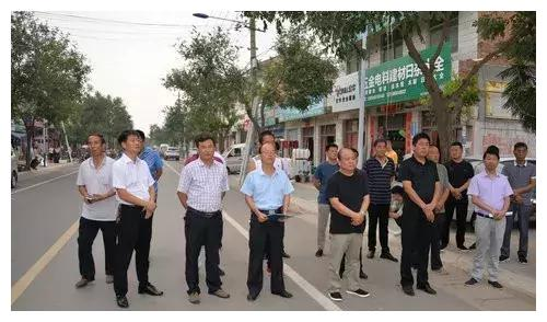 王村镇召开重点项目、重点工作暨人居环境观摩会
