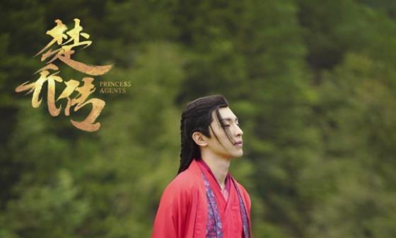 邓伦——忘不了红衣少年,是笑靥如花的萧策,是一往情深的旭凤!